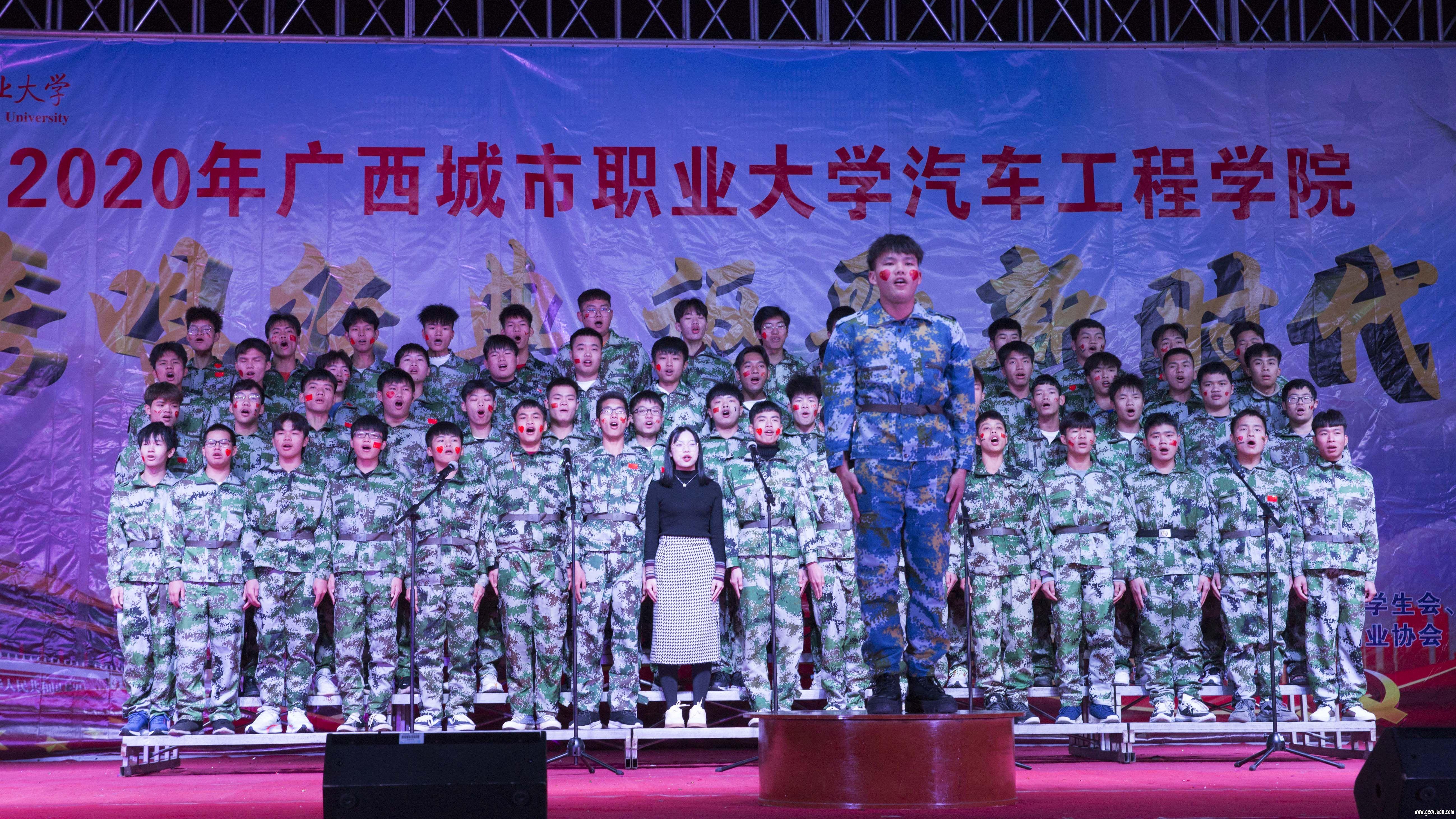 汽车工程学院举办大合chang比赛
